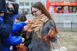 В Казани стартовала акция «Георгиевская ленточка»