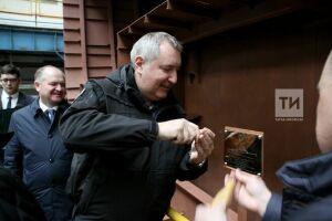 Рогозин: «Зеленодольский завод помог Крыму восстановить свою промышленность»