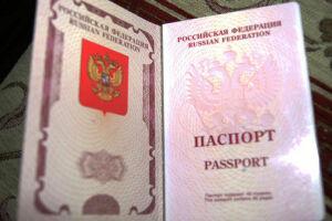 Казанцам рекомендуют оформлять загранпаспорта заранее