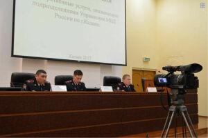 УМВД России по Казани предлагает 14 видов электронных госуслуг