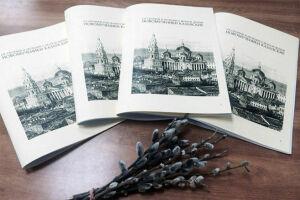 В Казани ученики воскресной школы подготовили сборник о новомучениках Казанской земли