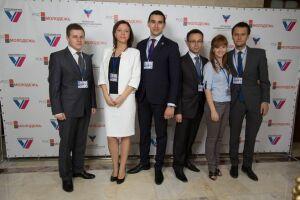 В Казани открылся IX съезд Ассоциации молодежных правительств России