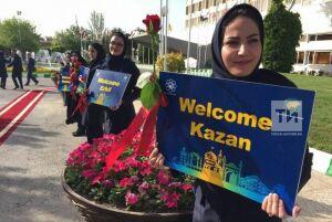 Россию на Саммите мэров исламского мира в Иране представила Казань