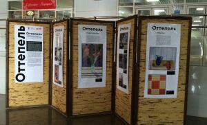 На ж/д вокзале Казани открылась экспозиция по мотивам выставки в Третьяковке