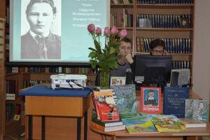 В Московской области прошел литературный вечер Тукая