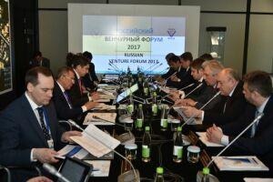 Стратегию-2030 обсудили на заседании попечительского совета Инвестиционно-венчурного фонда РТ