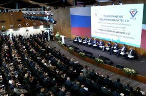 На инвестиции глобальных венчурных капиталистов претендуют девять казанских проектов