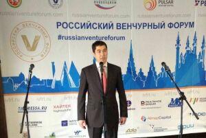 Айнур Айдельдинов, Венчурный форум: «Мыпривели сюда инвесторов из20стран Европы»