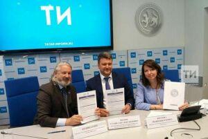 Всемирная федерация глухих и ассоциация DeafSkills подписали соглашение в Казани