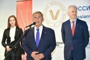 Минниханов— участникам Венчурного форума: «Надеемся, что будут комфортные условия»