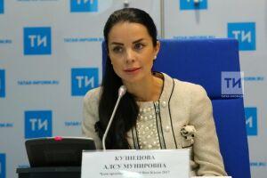 Мэра Казани пригласят стать участником забега юристов Legal Run-2017