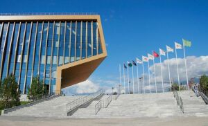 Венчурный форум в Иннополисе: Мероприятие превратит Татарстан в инновационный международный хаб