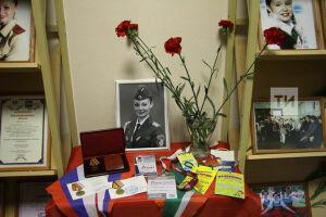 В 15-й гимназии Казани открыли уголок памяти артистки Ралины Гильмановой