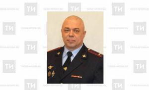 Назначен начальник отдела полиции «Зареченский» в Казани