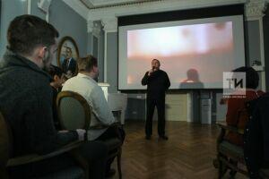 Мастер-питчинг открыл в Казани III Всероссийский форум «Время кино»