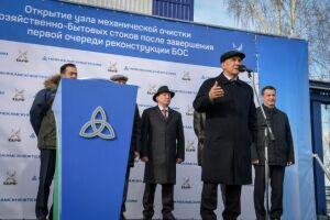 Рустам Минниханов осмотрел реконструированный узел очистки стоков в Нижнекамске