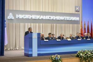 Изменился состав совета директоров ПАО «Нижнекамскнефтехим»