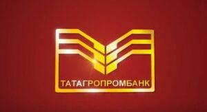 ЦБ РФ отозвал лицензию у Татагропромбанка