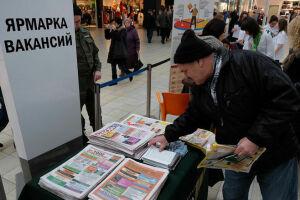 Для граждан предпенсионного возраста в Нижнекамске пройдет ярмарка вакансий