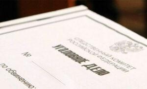 Возбуждено дело за невыплату 2,5 млн рублей зарплаты в Мамадыше