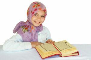 Четыре путевки в хадж получат победительницы конкурса чтецов Корана