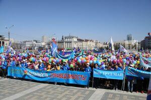 В Казани прошел первомайский митинг