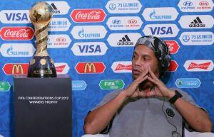 Роналдиньо и Окоча откроют парк Кубка конфедераций в Казани
