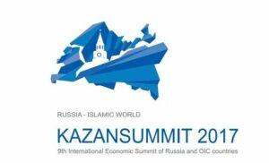 В республиканском Доме Правительства обсудили подготовку к KazanSummit-2017