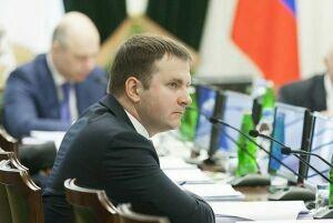 Министр экономики РФ обвинил ЕБРР в дискриминации