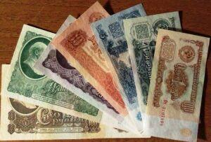 Во Владимирской области «Черные копатели» отыскали миллиарды рублей СССР
