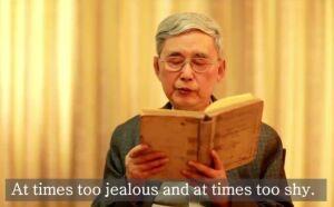Видео: Профессор из Китая читает стихи Пушкина