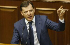 Ляшко назвал Порошенко и Тимошенко «вчерашним днем»
