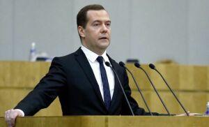 Дмитрий Медведев: С 2009 года в России создано 3 тысячи инновационных предприятий