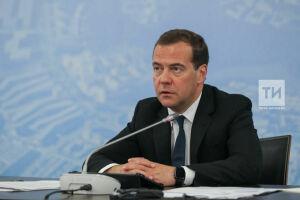 Дмитрий Медведев: За последние 10 лет в систему развития университетов вложено 114 млрд рублей