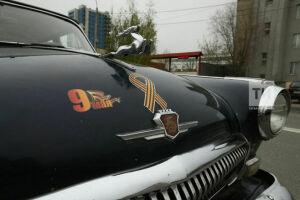 Колонна ретроавтомобилей из Казани проедет Тюлячи, Агрыз и вернется в столицу 9 Мая