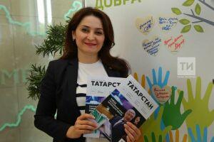 Лейла Фазлеева присоединилась к акции «Татмедиа» «Подари подписку»