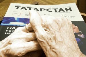 Благотворительный фонд мечети «Казан Нуры» подписал на журнал «Татарстан» 30 домов престарелых