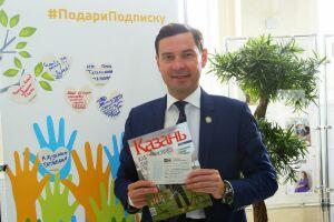 Владимир Леонов принял участие в акции «Подари подписку»