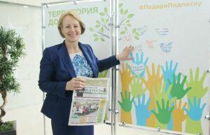 Татьяна Водопьянова присоединилась к акции «Татмедиа» «Подари подписку»