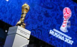 ФИФА выделила около 1200 дополнительных билетов на матчи Кубка конфедераций в Казани
