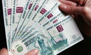 В Бугульме пенсионерка перечислила мошенникам 77,5 тыс. рублей