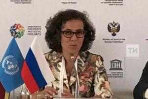 Заместитель генсека ЮНЕСКО: Надо отдать должное Казани и Татарстану, их сложно превзойти