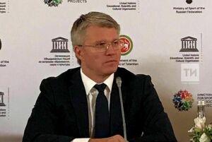 Павел Колобков: Спорт – стратегический выбор для Татарстана
