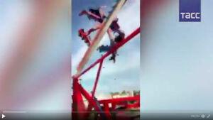 Видео: В США из аттракциона вылетело кресло с людьми, есть погибший