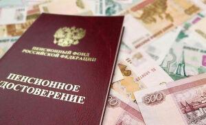 В Татарстане мошенники обещают пожилым людям перерасчет пенсии по советскому курсу