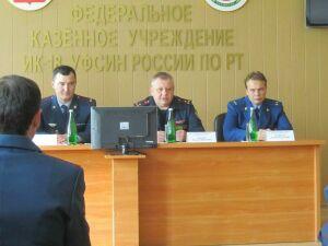 В исправительной колонии № 18 Татарстана назначили нового руководителя