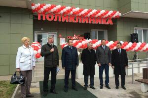 В Казани в микрорайоне «Салават Купере» открылась поликлиника
