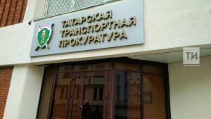 Татарская транспортная прокуратура может завести на«ВИМ Авиа» уголовное дело заневыплату зарплаты