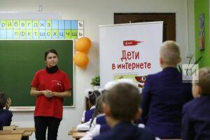 В татарстанских школах запущен проект «Урок полезного и безопасного Интернета»