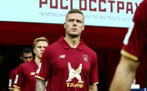 Защитник «Рубина» Сигурдссон сыграет против Турции и Косово за сборную Исландии